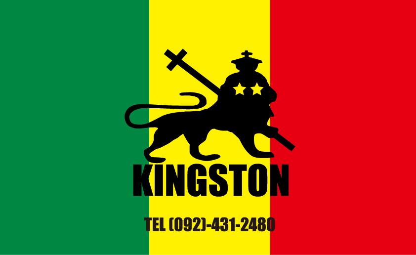 キングストン