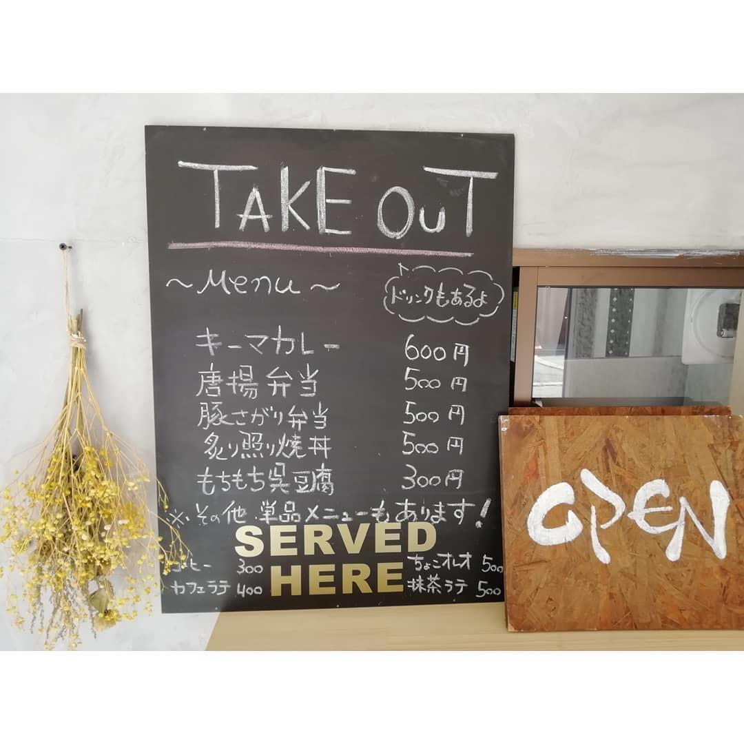 ちょこ屋 ~昼カフェ・夜バル~の画像