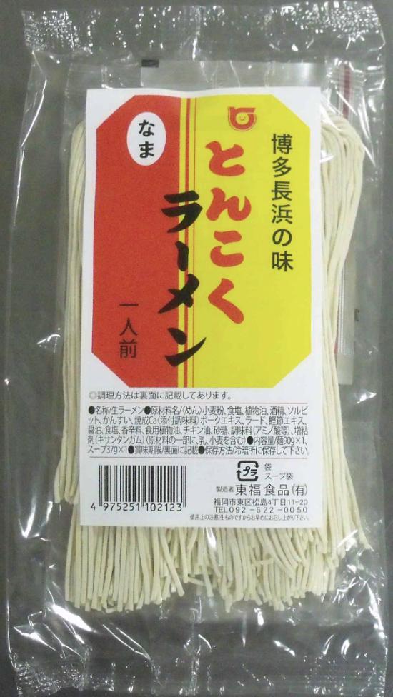 東福食品の画像