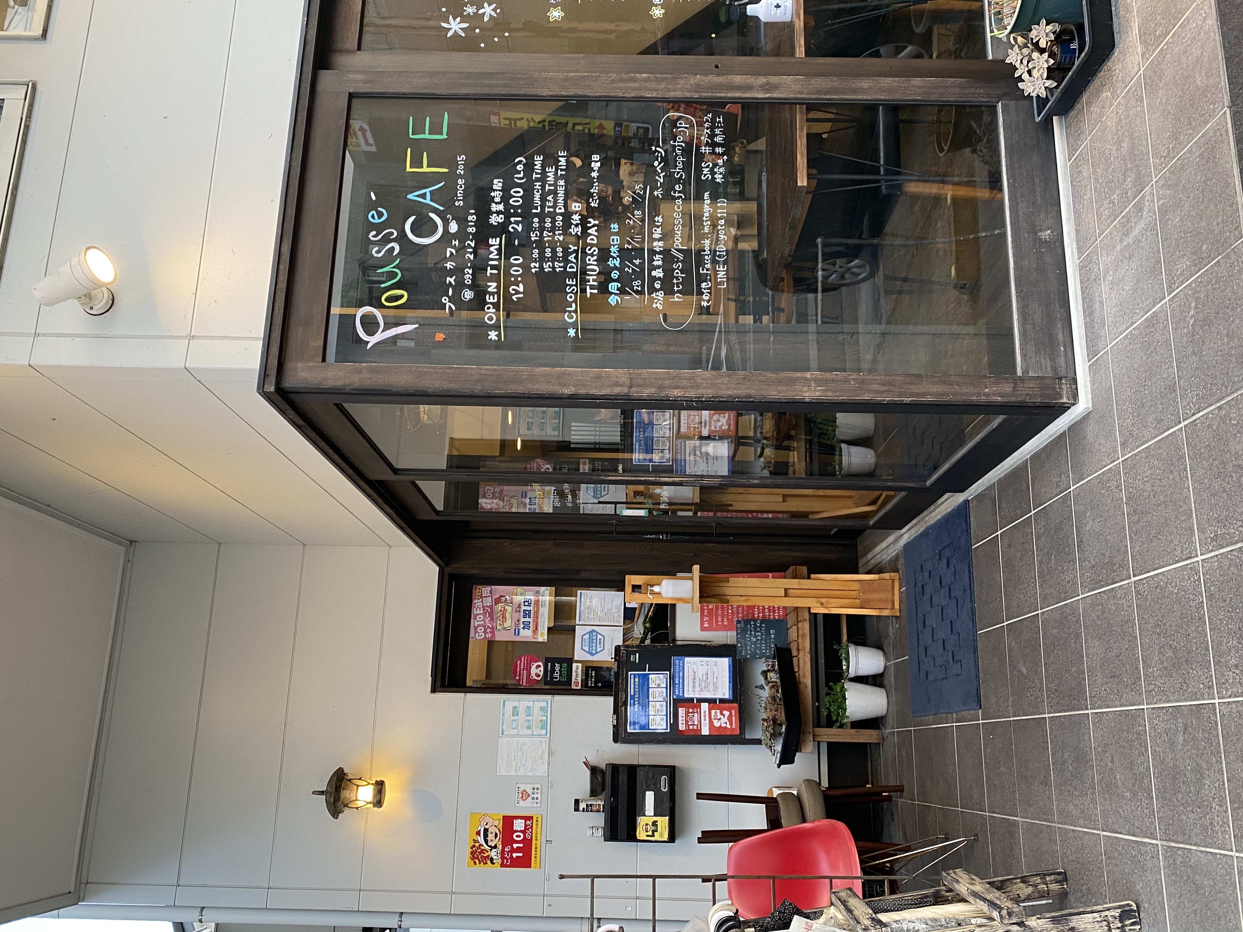 pousse-cafe(プースカフェ)