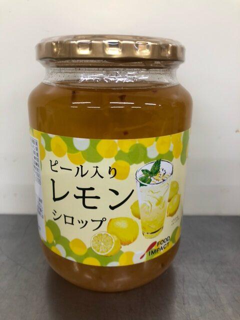 <レモンシロップ> ピール入りレモンシロップ 920g