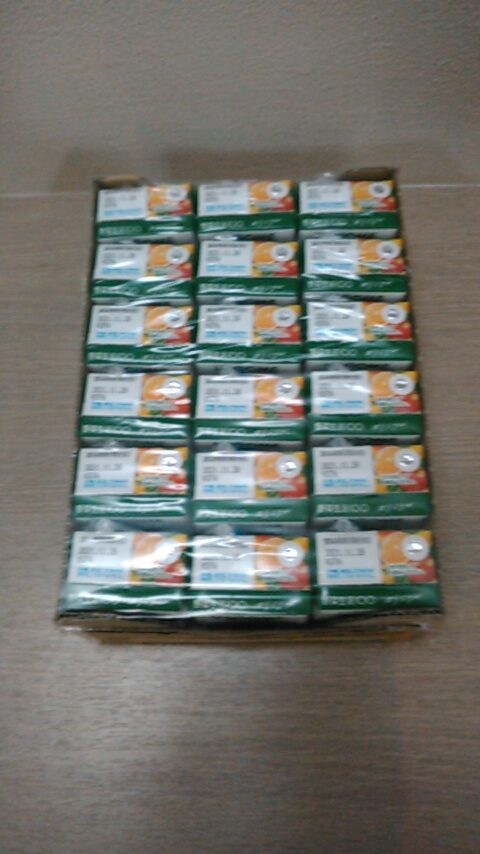 キッズ用100%野菜ジュースロングライフ常温保管可18個入り