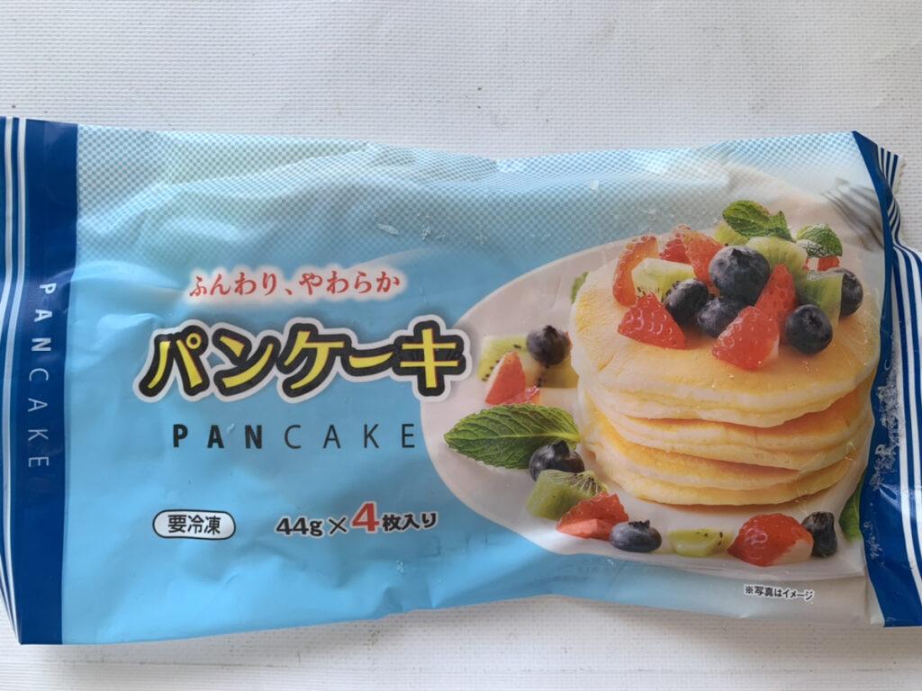 パンケーキ4枚入(冷凍)