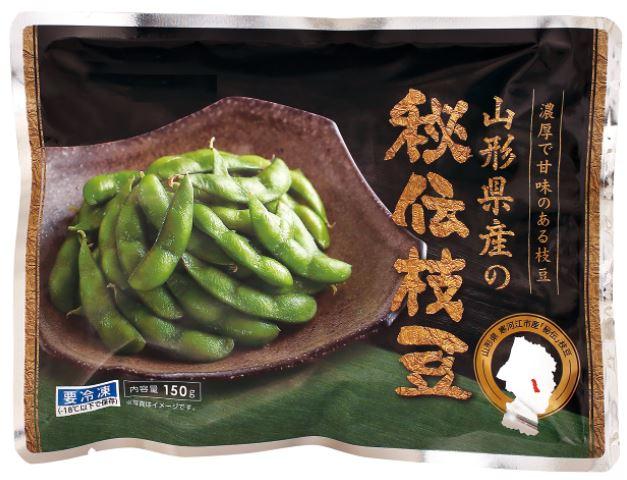 山形県産 秘伝枝豆