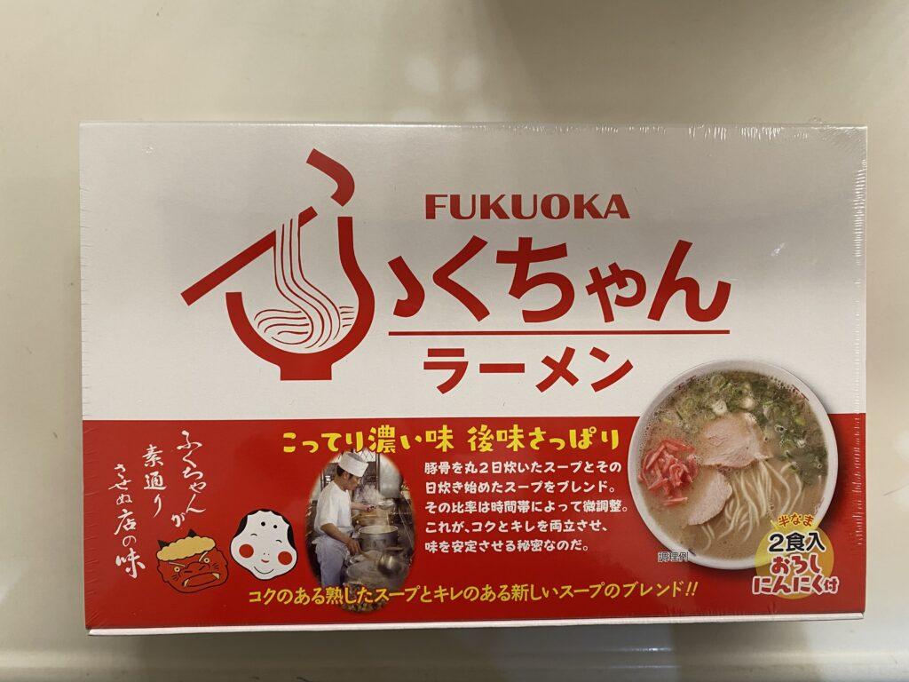 ふくちゃんラーメン(箱入り)2食